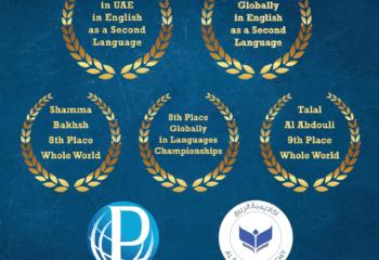 top british school abu dhabi