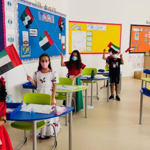 private schools in mohammed bin zayed city